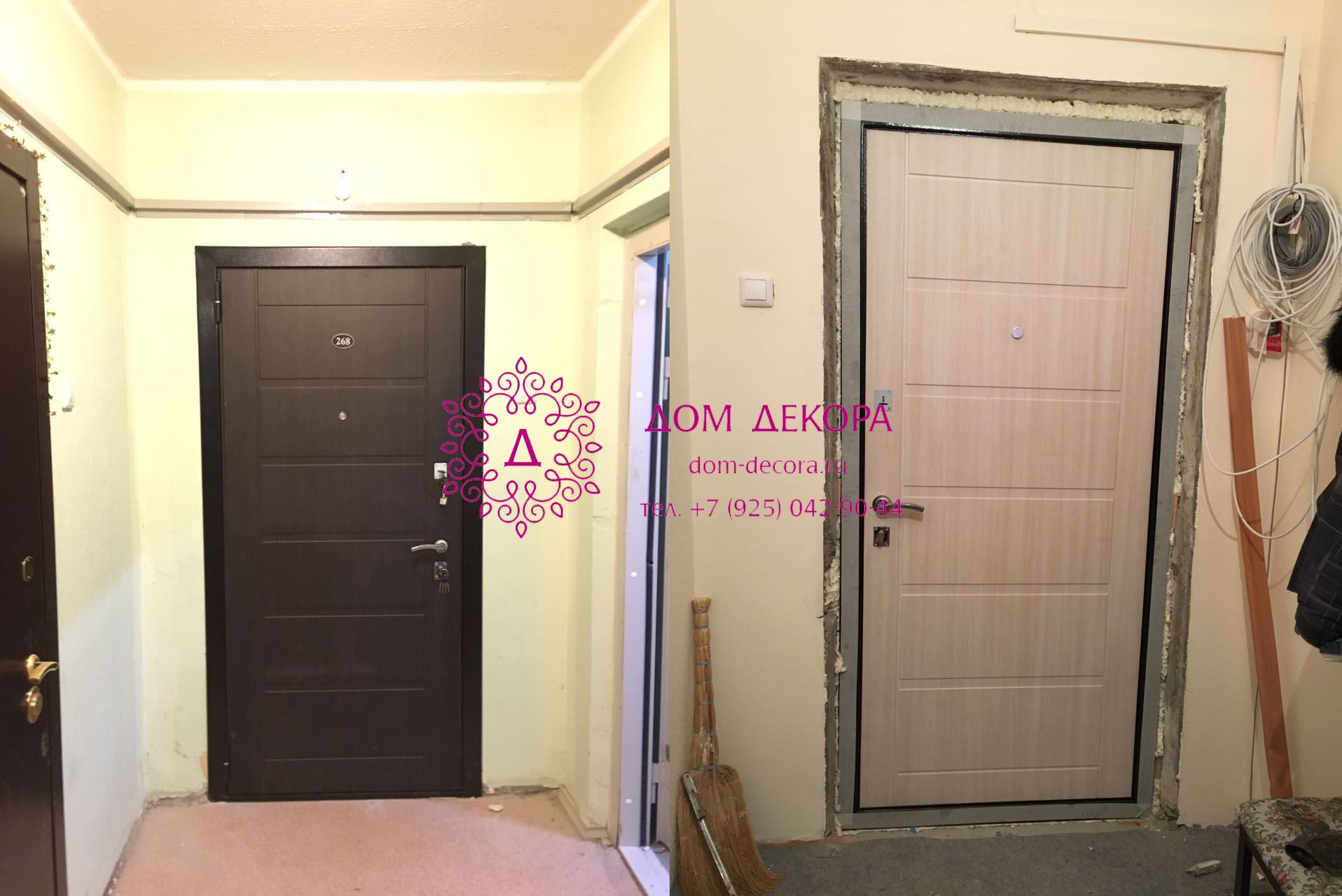 металлические двери продажа бутово