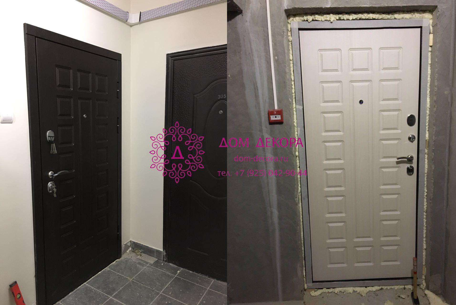 стальные двери в бутово адреса
