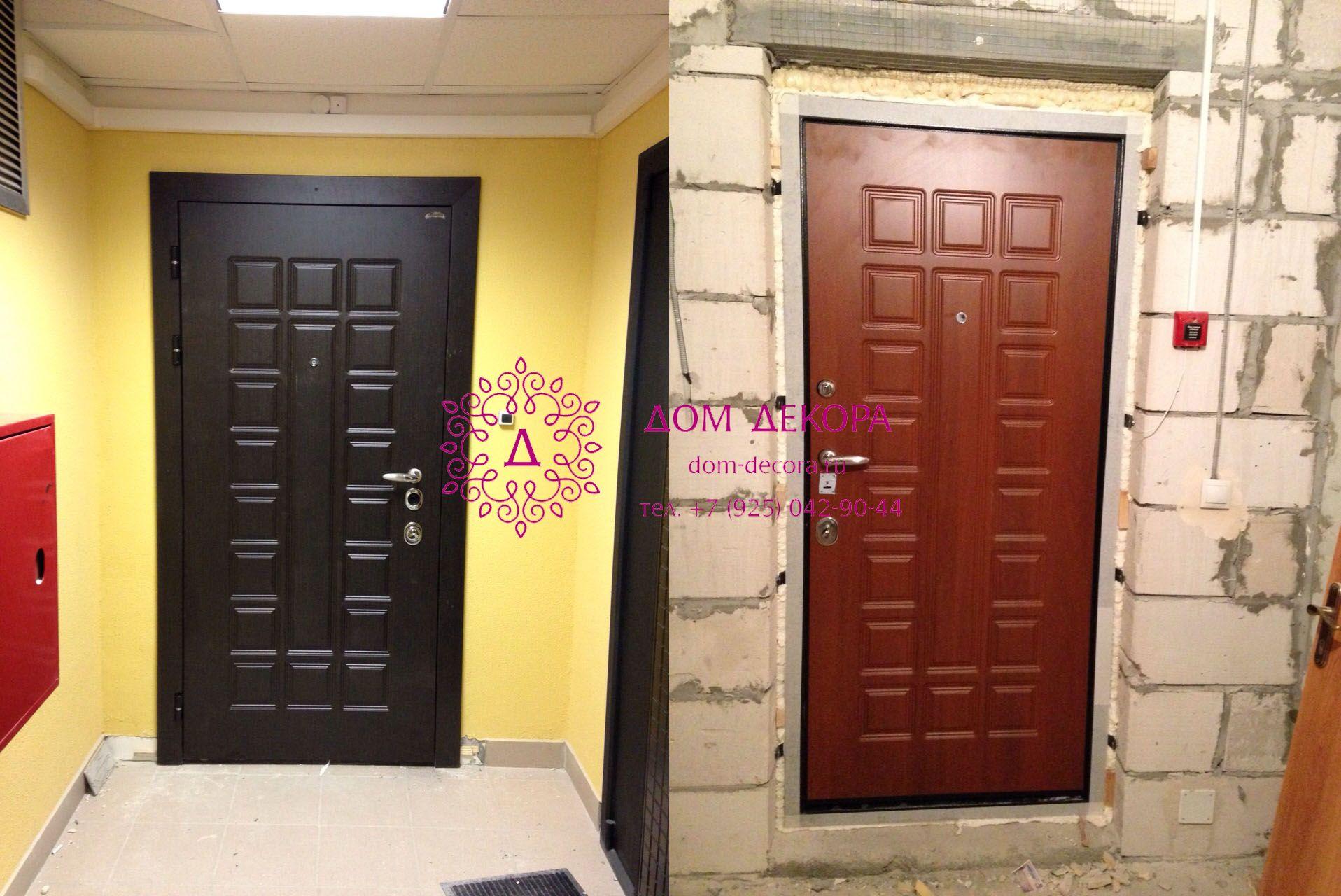 установить входную металлическую дверь в бутово
