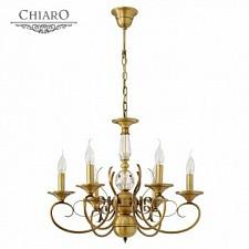 Подвесной светильник Chiaro Аманда 481010106